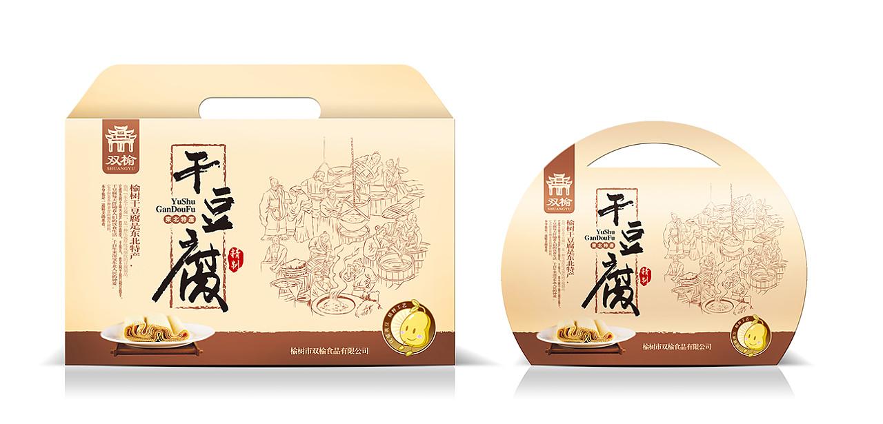 金弦豆腐礼盒设计  客户资料  第6张