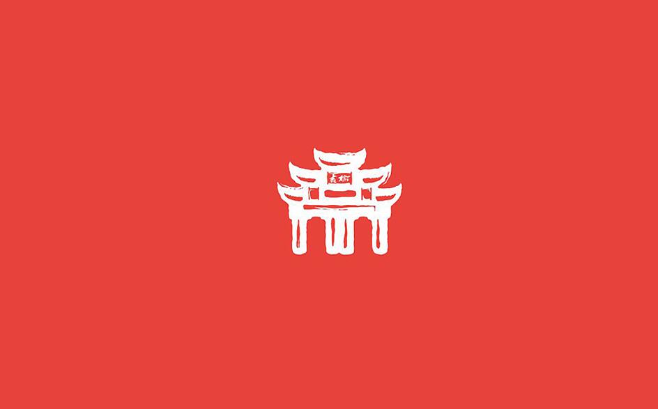 金弦豆腐礼盒设计  客户资料  第1张