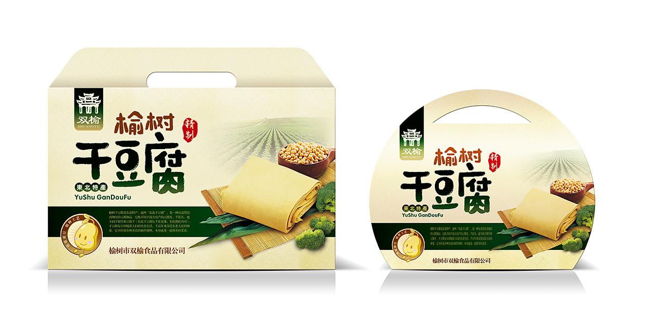 金弦豆腐礼盒设计  客户资料  第3张