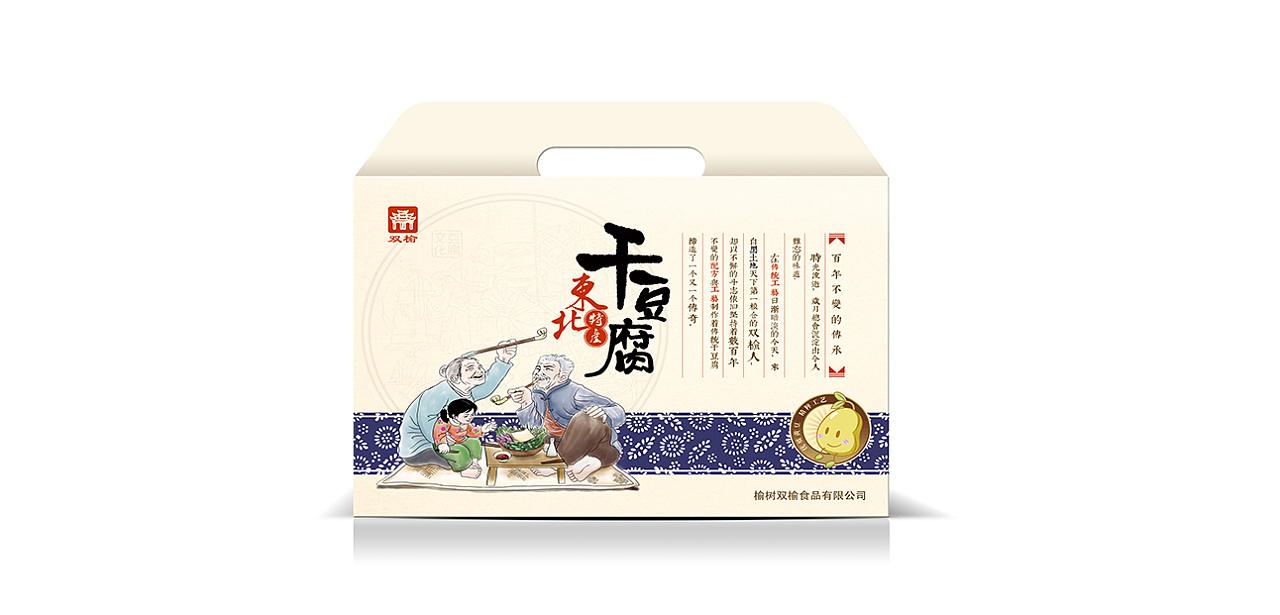 金弦豆腐礼盒设计  客户资料  第2张