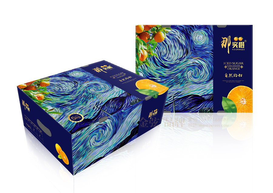 那实橙冰糖橙包装设计 昆明特产包装设计 水果包装设计 包装设计  第5张