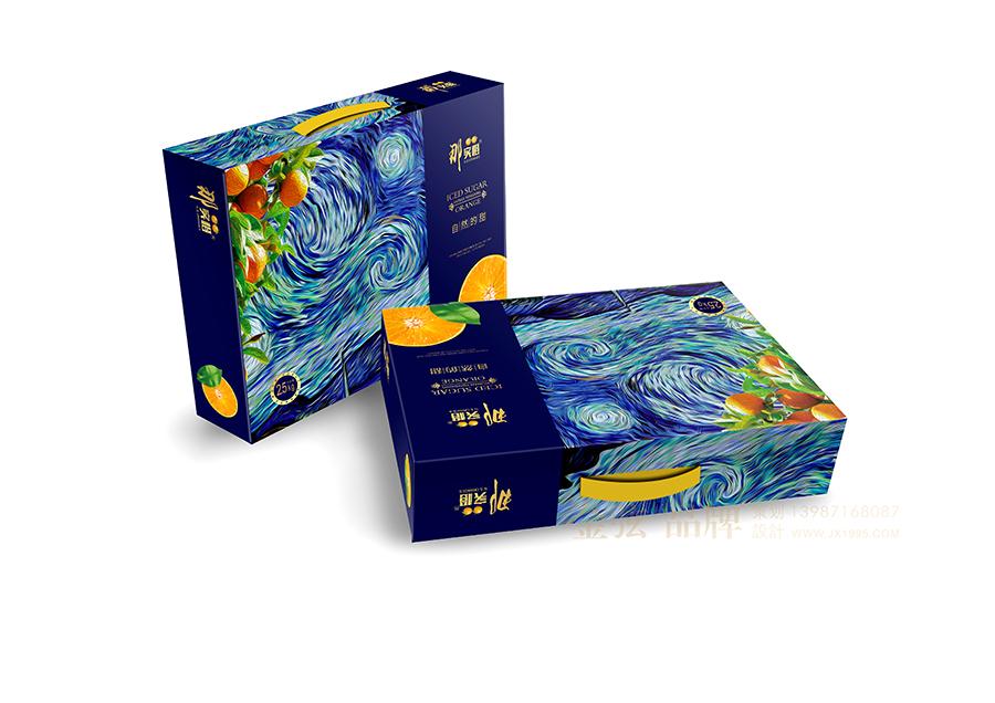 那实橙冰糖橙包装设计 昆明特产包装设计 水果包装设计 包装设计  第4张