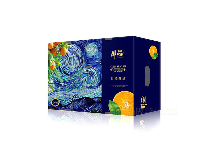 那实橙冰糖橙包装设计 昆明特产包装设计 水果包装设计 包装设计  第8张