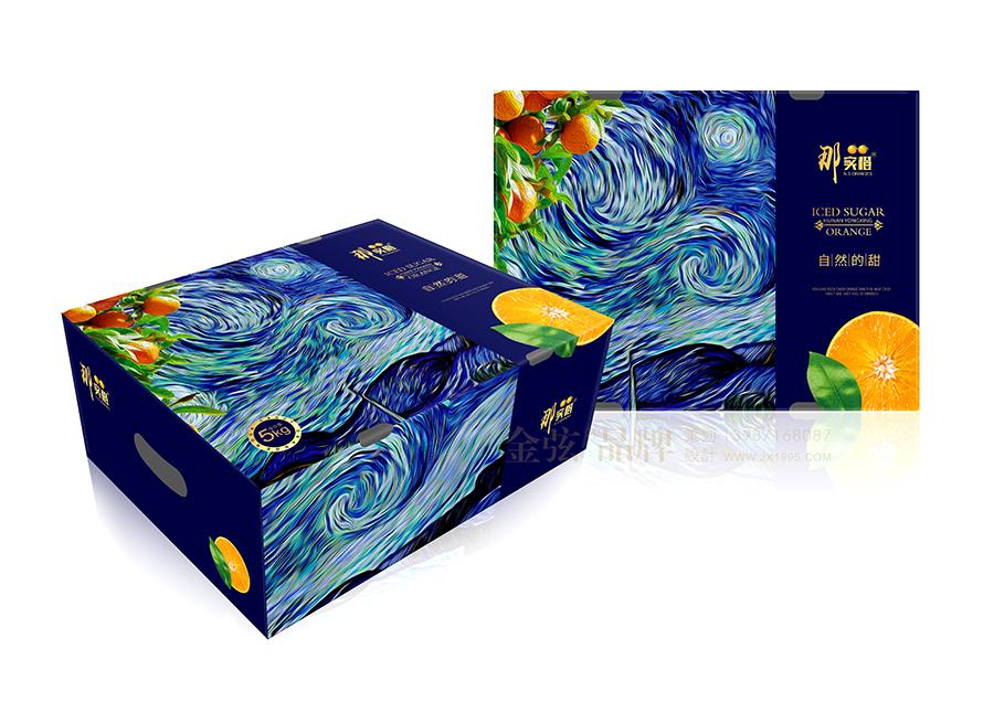 那实橙冰糖橙包装设计 昆明特产包装设计 水果包装设计 包装设计  第7张