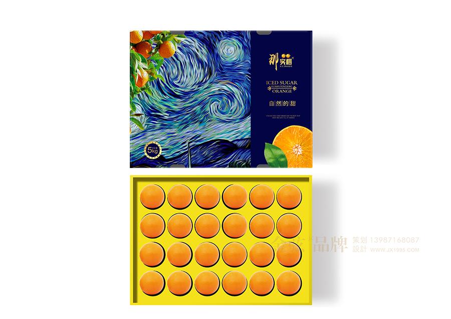 那实橙冰糖橙包装设计 昆明特产包装设计 水果包装设计 包装设计  第6张