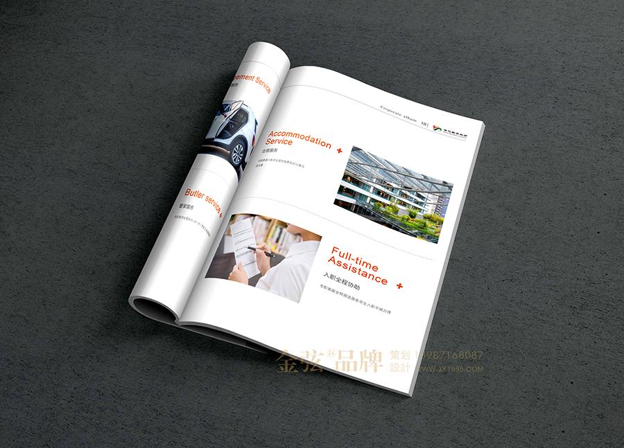 昆明logo设计 金弦案例智笃教育投资  VI标志logo设计  第5张