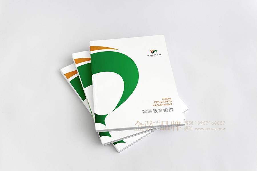 昆明logo设计 金弦案例智笃教育投资  VI标志logo设计  第7张