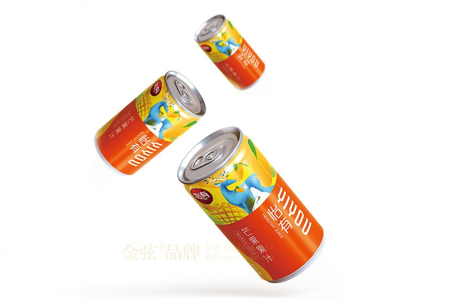 昆明饮料包装设计 金弦果汁包装设计案例怡有果汁 饮料包装设计 饮料logo设计 饮料电商设计 包装设计  第5张
