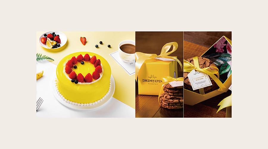 烘焙蛋糕包装设计 烘焙包装设计 烘焙logo设计 烘焙电商设计 包装设计  第3张