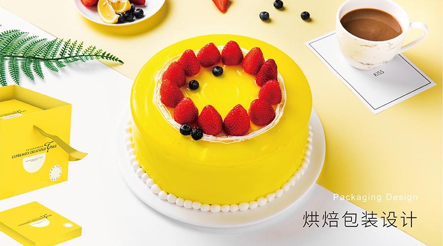烘焙蛋糕包装设计 烘焙包装设计 烘焙logo设计 烘焙电商设计 包装设计  第1张
