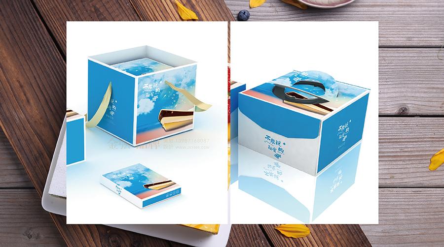 烘焙蛋糕包装设计 烘焙包装设计 烘焙logo设计 烘焙电商设计 包装设计  第7张