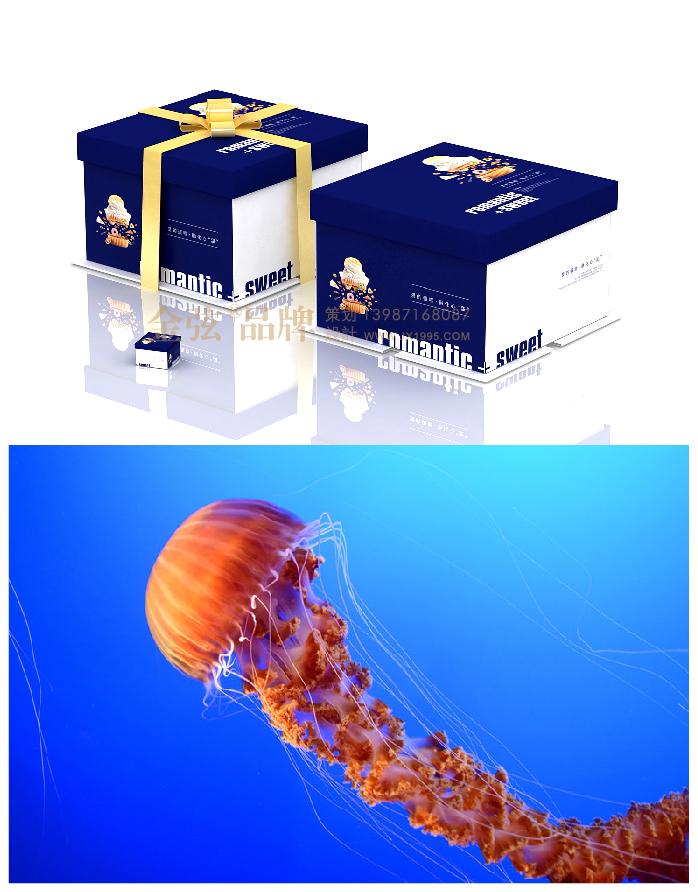 专业烘焙包装设计 烘焙包装设计 烘焙logo设计 烘焙电商设计 包装设计  第4张