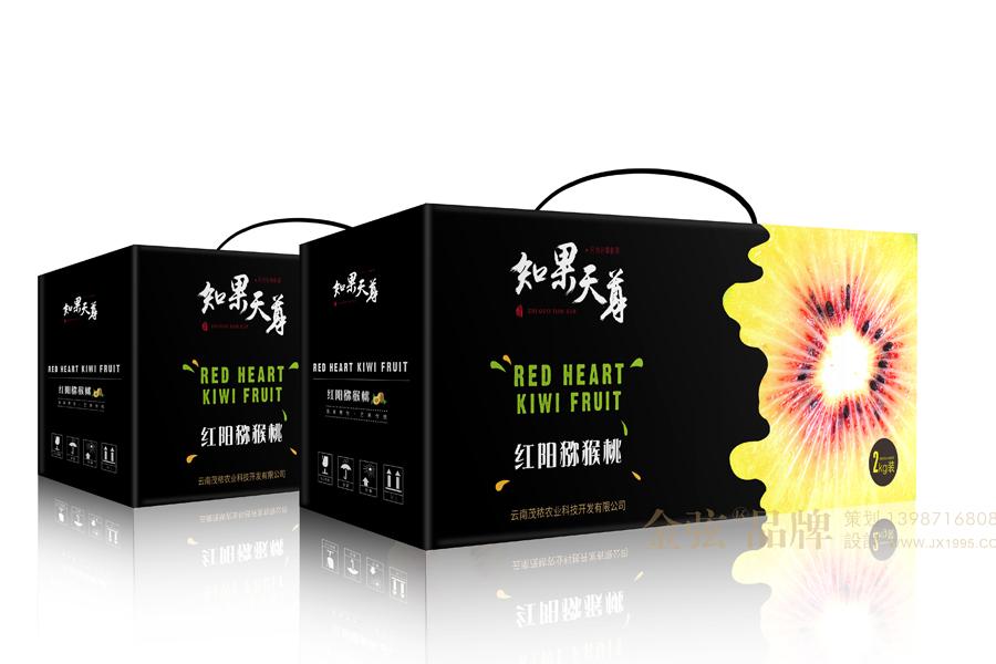 云南昆明猕猴桃包装设计 土特产包装设计 土特产logo设计 土特产电商设计 水果包装设计 水果logo设计 水果电商设计 包装设计  第3张
