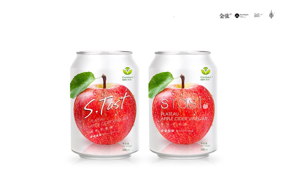 雨恒苹果醋饮料包装设计 包装设计 饮品设计 包装设计  第5张