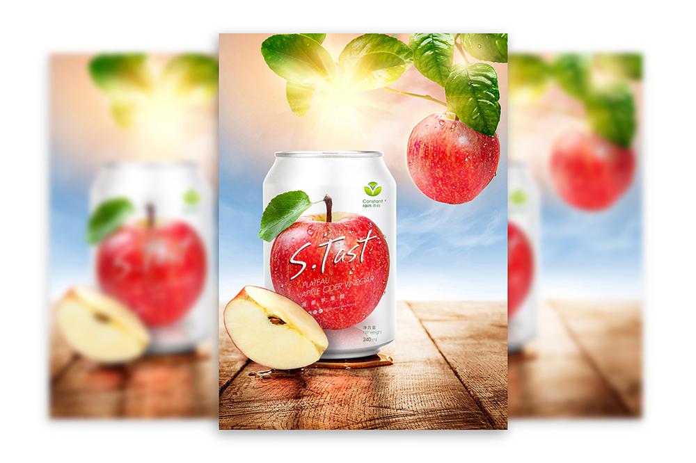 雨恒苹果醋饮料包装设计 包装设计 饮品设计 包装设计  第2张