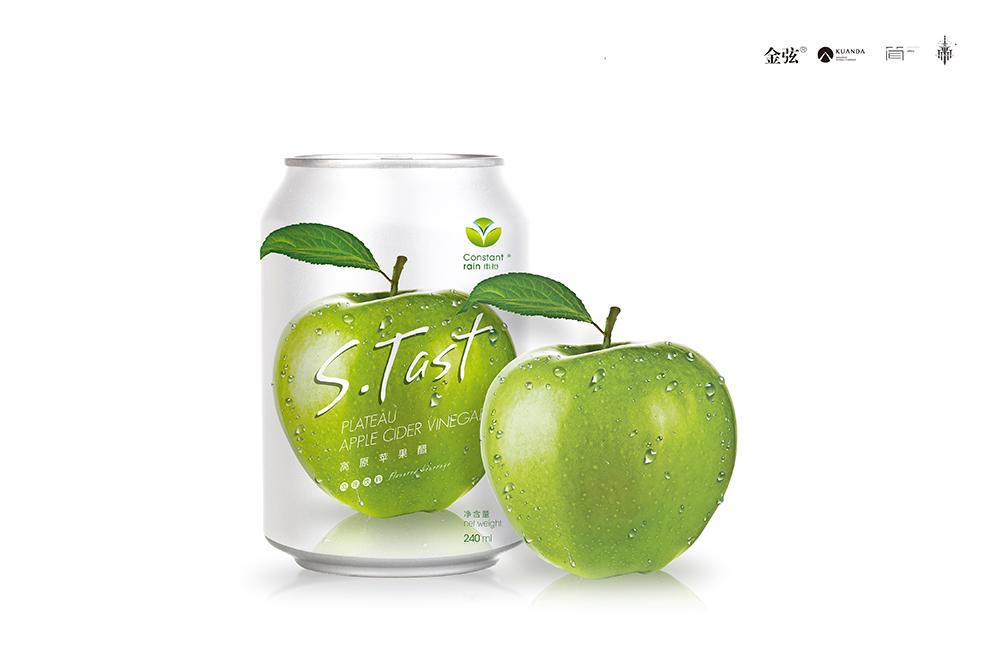 雨恒苹果醋饮料包装设计 包装设计 饮品设计 包装设计  第7张