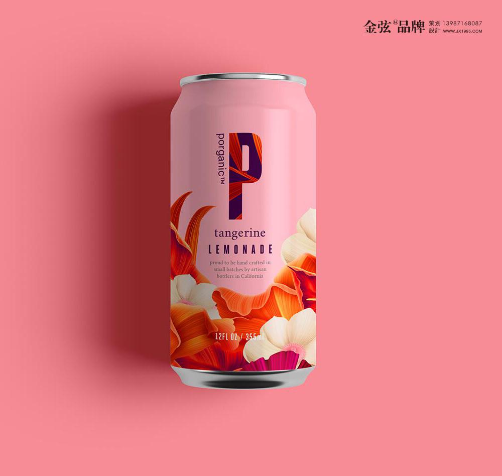 果汁包装设计 包装设计 未命名  第1张