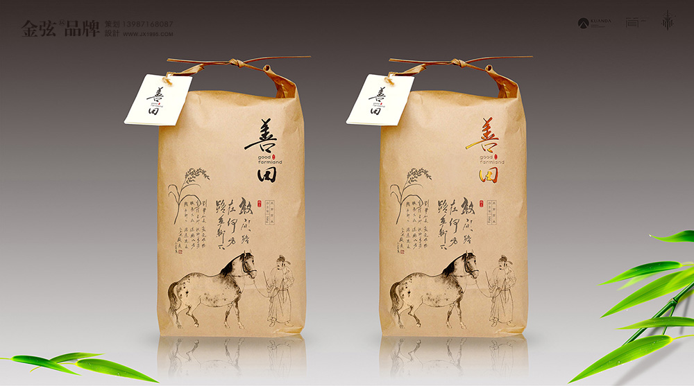 五常大米包装设计善田大米 包装设计 未命名  第4张