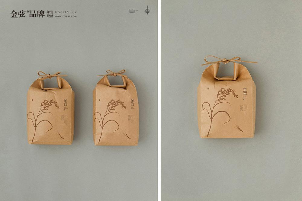 五常大米包装设计善田大米 包装设计 未命名  第5张
