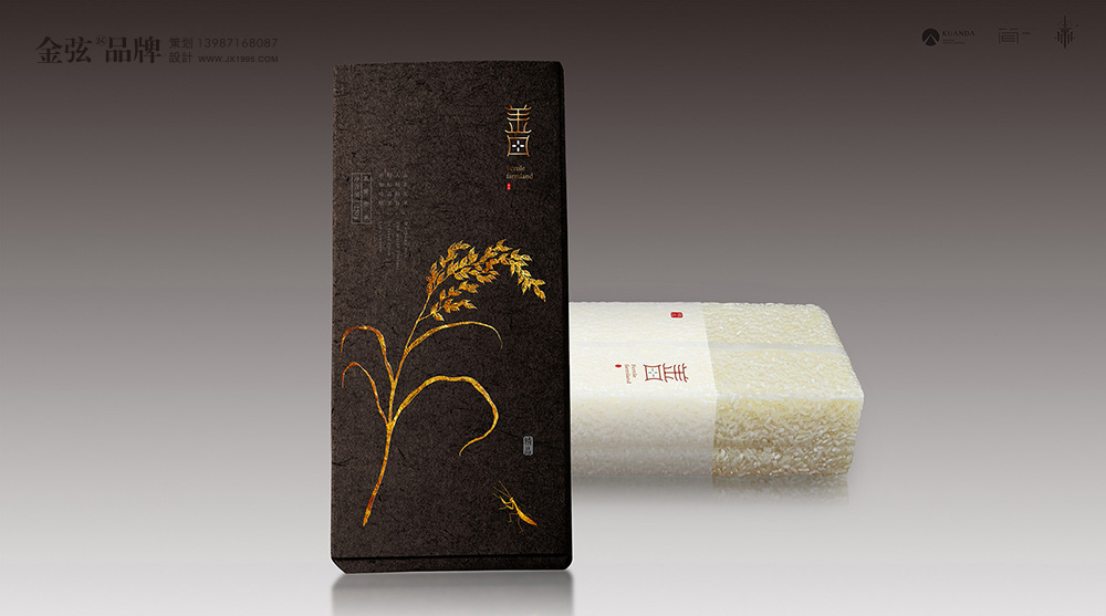 五常大米包装设计善田大米 包装设计 未命名  第2张