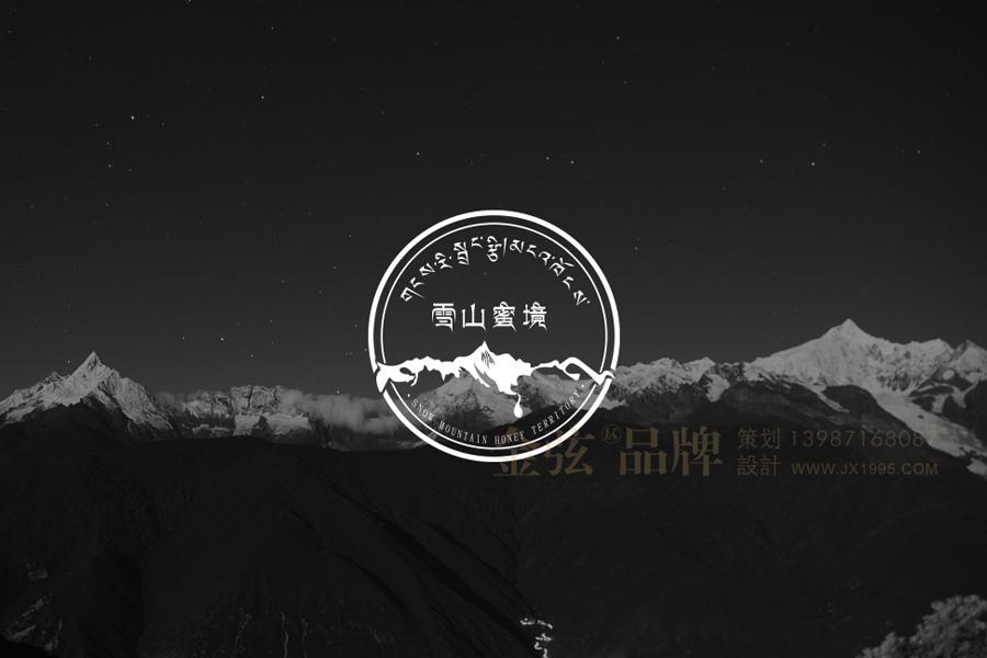 云南昆明雪山蜂蜜logo设计 食品logo设计 logo设计 vi设计  第1张