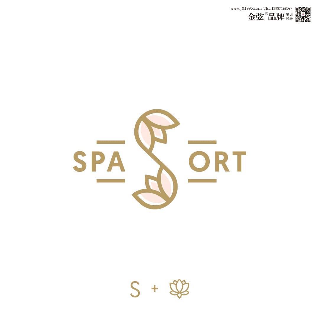 sp药品化妆品vi设计 化妆品vi设计 logo设计 vi设计  第8张