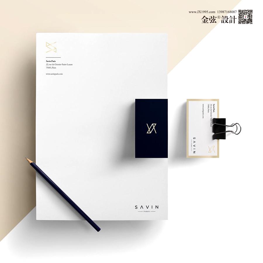 云南昆明双泰vi设计 昆明logo设计 云南vi设计 logo设计 vi设计  第6张