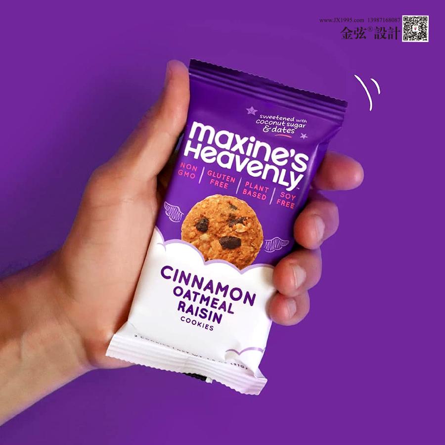 云南昆明马赫食品公司包装袋设计 昆明特产包装设计 包装设计 食品包装设计 包装设计  第3张