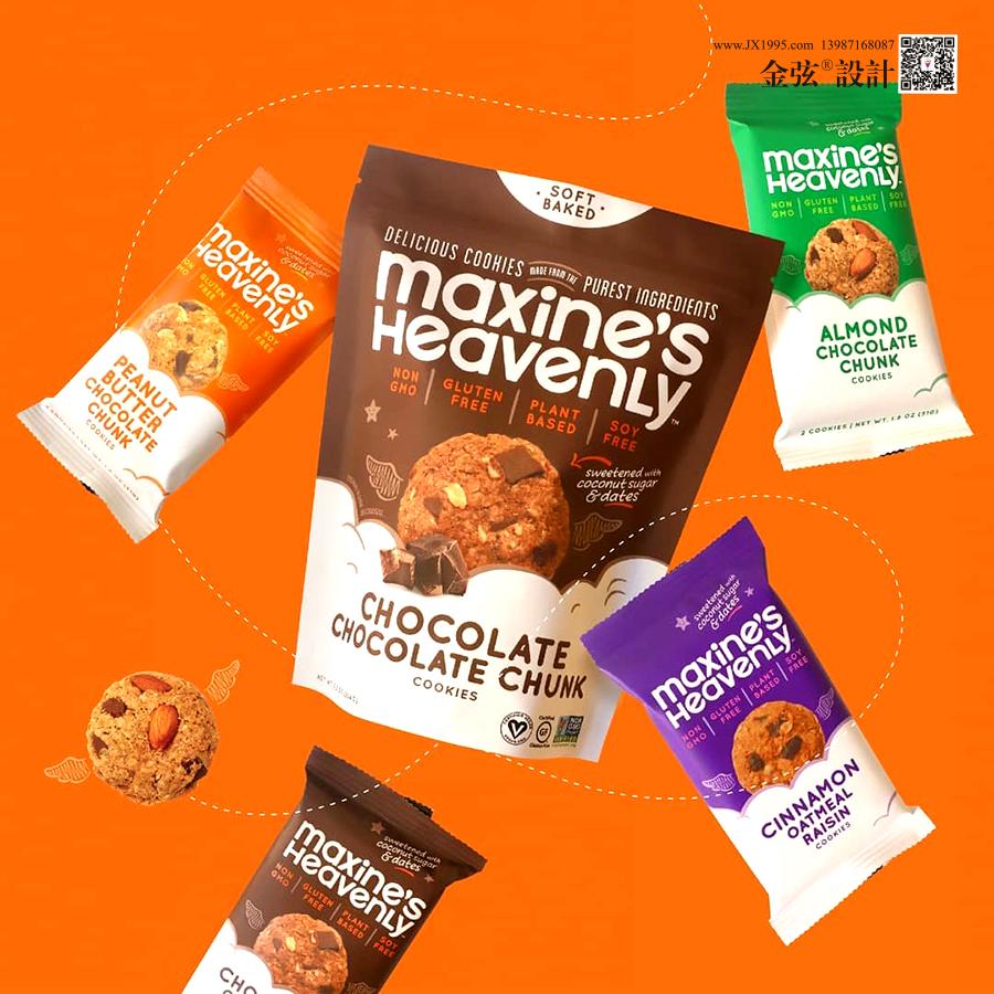 云南昆明马赫食品公司包装袋设计 昆明特产包装设计 包装设计 食品包装设计 包装设计  第7张