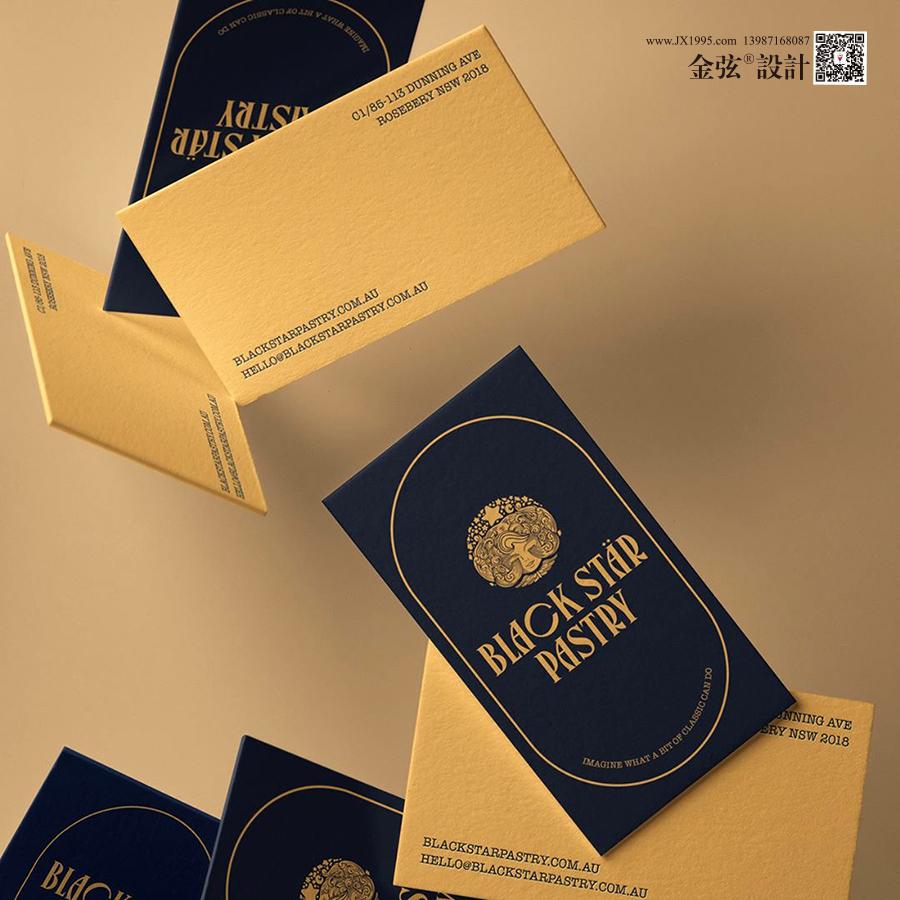 云南昆明黑塞咖啡公司logo设计vi设计 昆明logo设计 云南vi设计 logo设计 vi设计  第2张