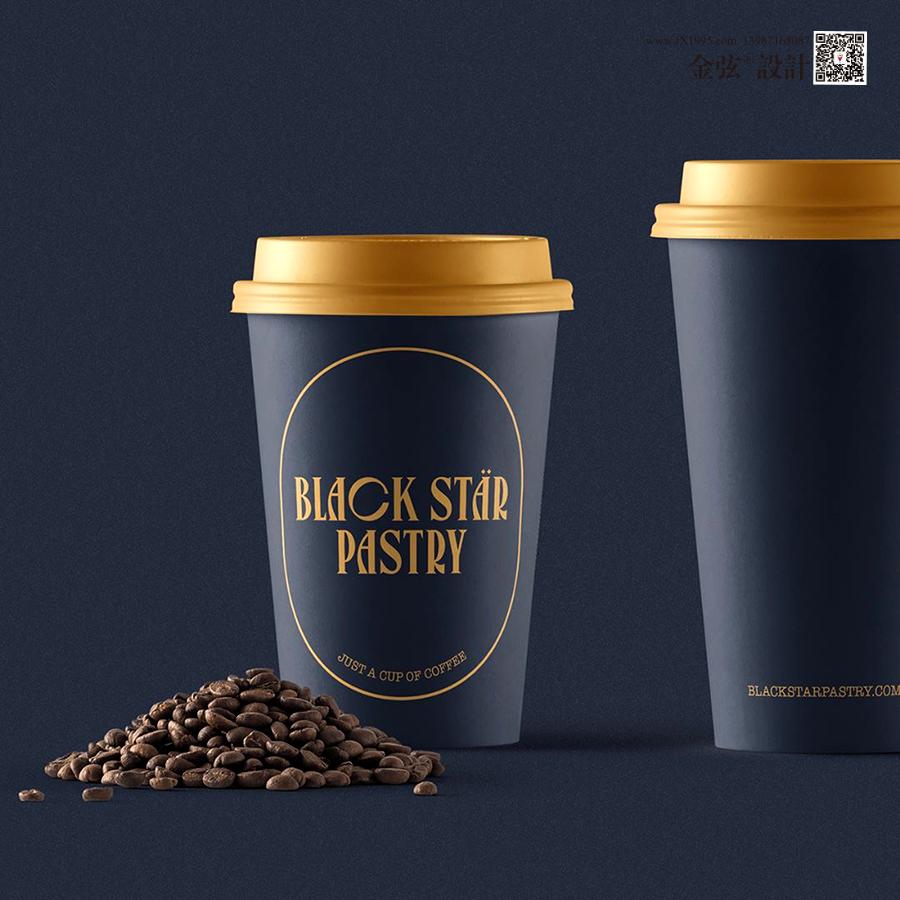 云南昆明黑塞咖啡公司logo设计vi设计 昆明logo设计 云南vi设计 logo设计 vi设计  第3张
