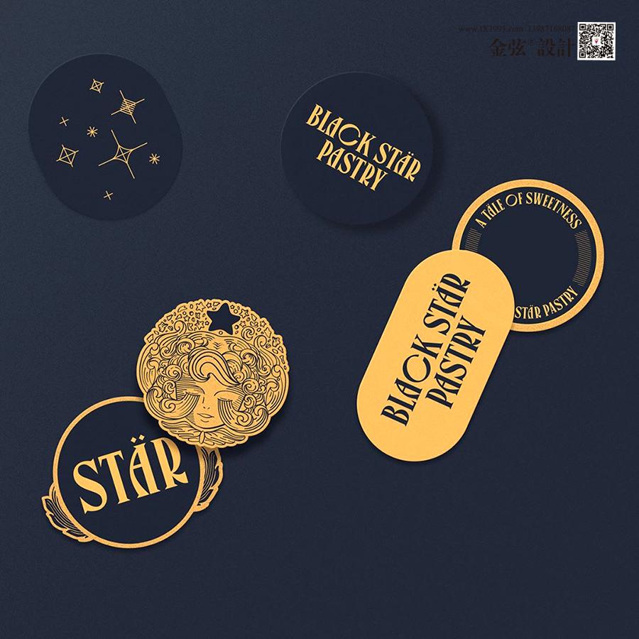 云南昆明黑塞咖啡公司logo设计vi设计 昆明logo设计 云南vi设计 logo设计 vi设计  第4张