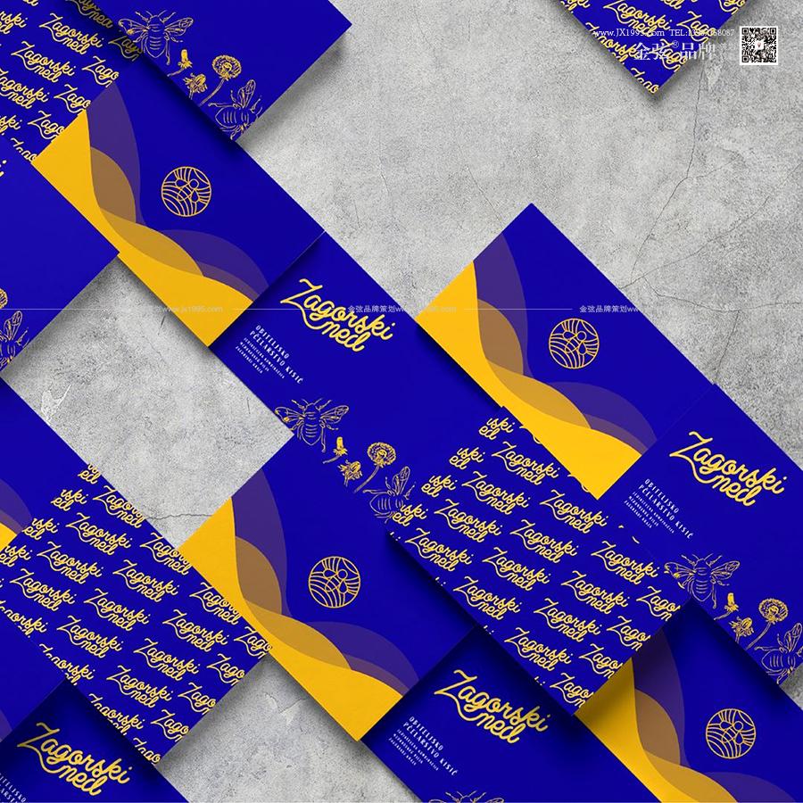 云南昆明蜂蜜logo设计,打造蜂业产品独有的形象! 云南昆明logo设计 昆明蜂蜜logo设计 金弦观点  第2张