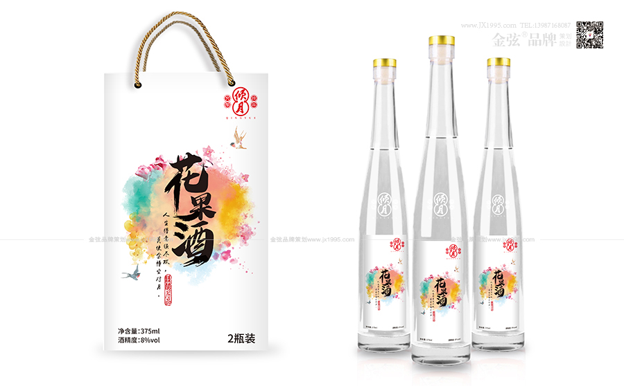 云南昆明产品包装设计公司产品包装设计知识在这里 包装设计 金弦观点  第3张