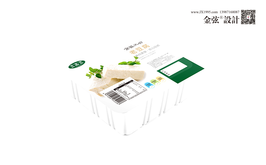 云南昆明豆腐食品包装设计 食品包装设计 食品logo设计 食品电商设计 昆明特产包装设计 包装设计  第2张