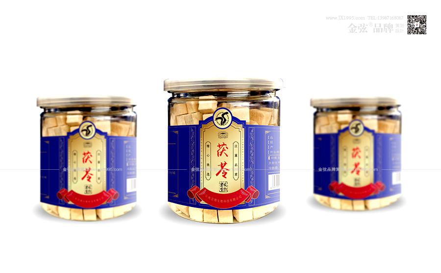 昆明logo设计 云南昆明雨恒饮料标志设计 昆明特产包装设计 金弦观点  第1张