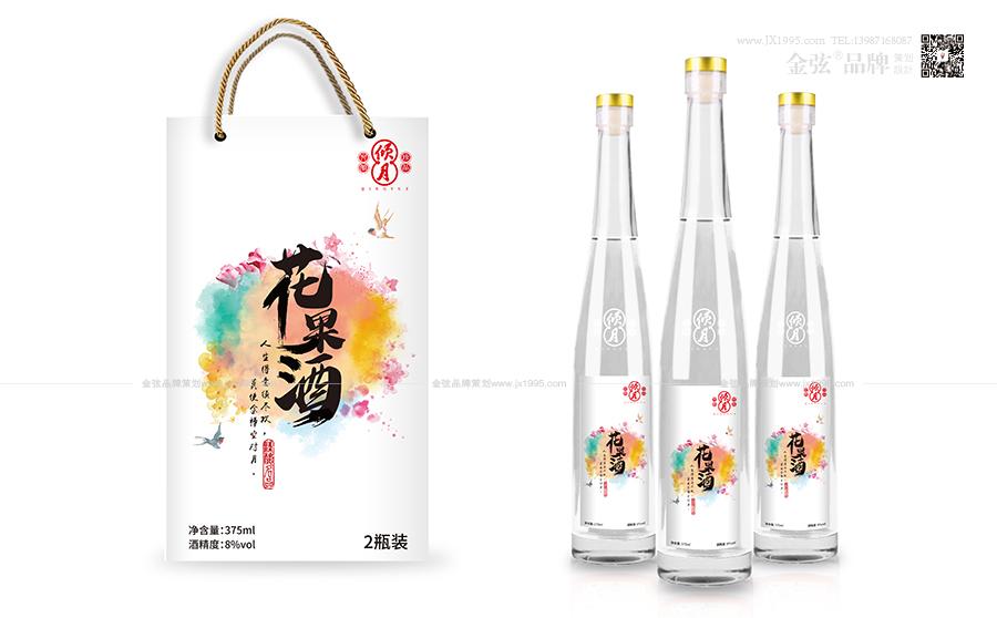 昆明logo设计 云南昆明雨恒饮料标志设计 昆明特产包装设计 金弦观点  第2张