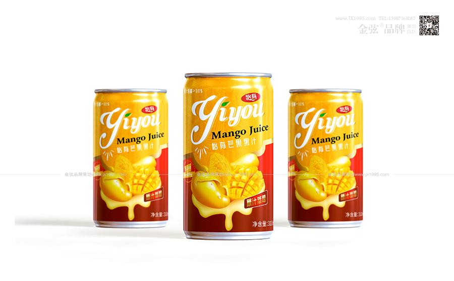 昆明logo设计 云南昆明雨恒饮料标志设计 昆明特产包装设计 金弦观点  第4张