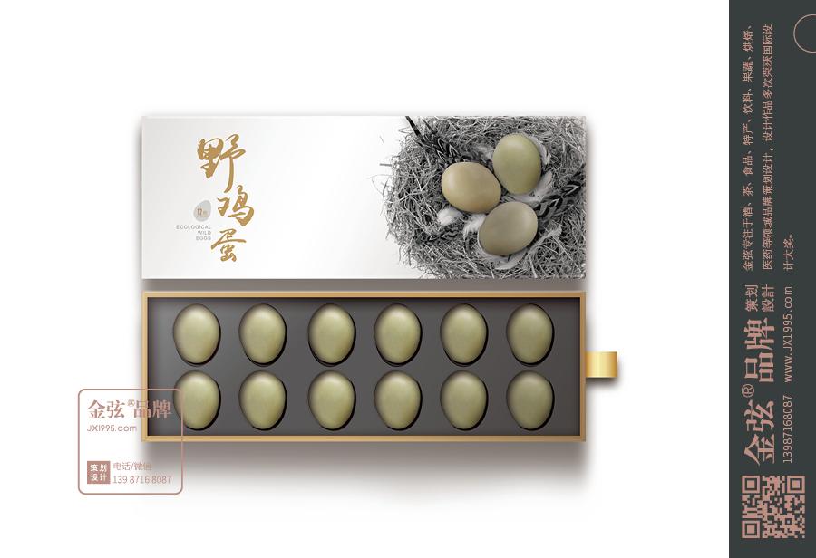 吉姬野鸡蛋包装设计 昆明特产包装设计 土特产包装设计 土特产logo设计 土特产电商设计 包装设计  第1张