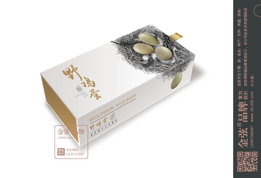 吉姬野鸡蛋包装设计 昆明特产包装设计 土特产包装设计 土特产logo设计 土特产电商设计 包装设计  第4张